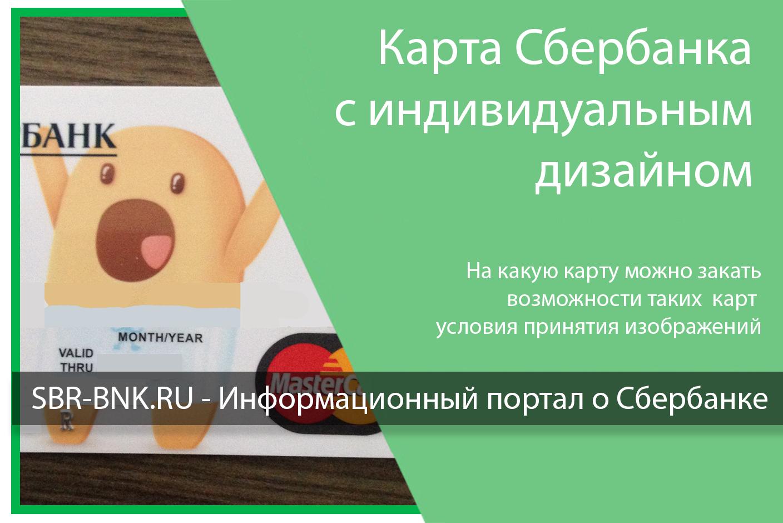 банки онлайн подача заявки на кредит