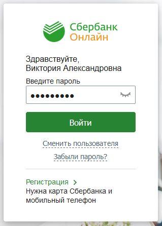Пополнение счета Киевстар через банковскую карту без комиссии
