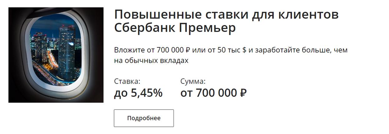 Положить деньги под проценты в банк
