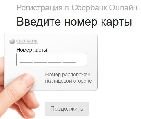 Как перевести деньги с телефона Билайн на карту Сбербанка