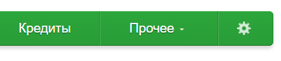 Как в Сбербанк онлайн поменять номер телефона